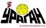 Логотип ФБК Ураган